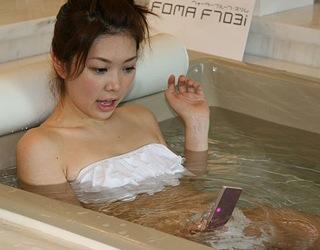 Téléphone portable photos porno