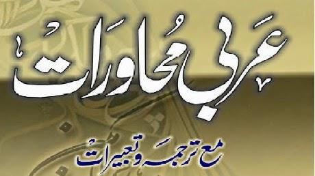 http://books.google.com.pk/books?id=T-49BQAAQBAJ&lpg=PP1&pg=PP1#v=onepage&q&f=false