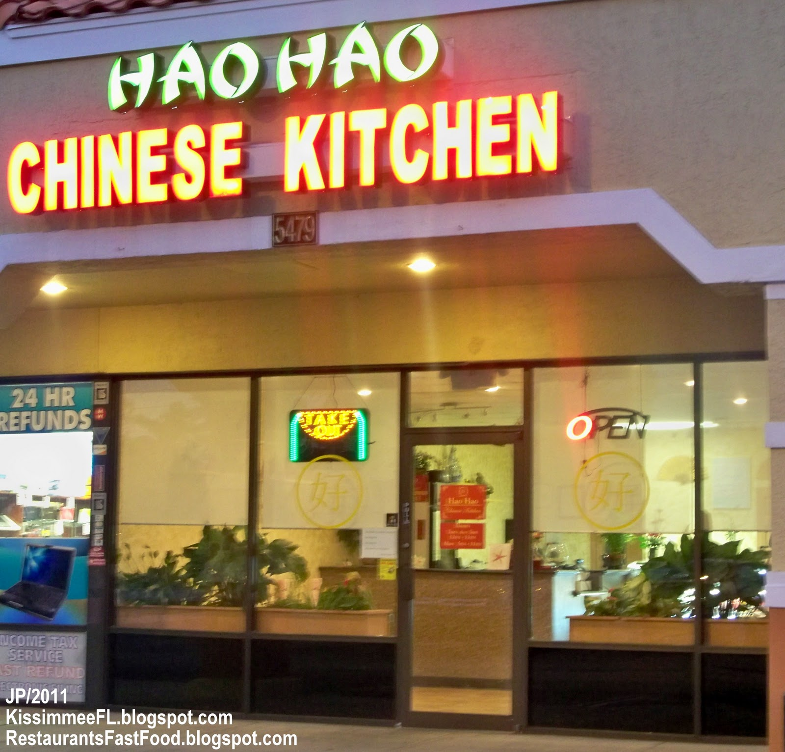 Hao Kissimmee Florida West Irlo Bronson Hwy Chinese Kitchen Restaurant Food Osceola County Fl
