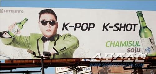 K-pop K-shot Iklan Soju
