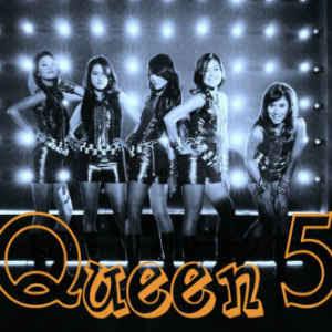 Queen 5 - Semua Jadi Satu