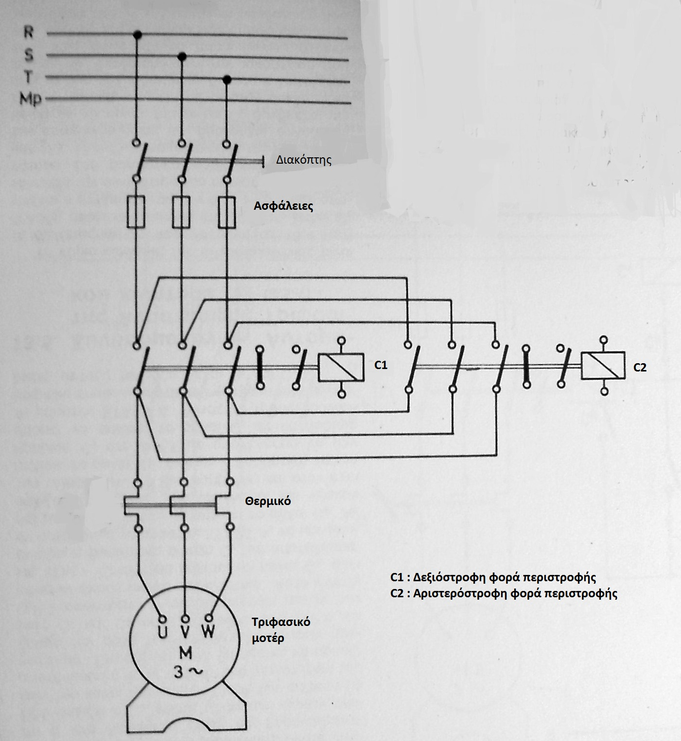 Electrician Wiring Diagram For Power Circuit Clockwise And 2 Phase Counterclockwise Rotation Three Motor