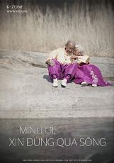 poster phim Mình Ơi, Xin Đừng Qua Sông