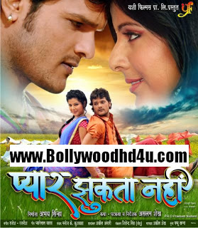 Bhojpuri movie mp3 bhojpuri mp3 download bhojpuri gaane download