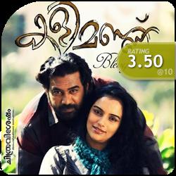 Kalimannu: Chithravishesham Rating [3.50/10]
