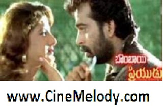 Bombai Priyudu Telugu Mp3 Songs Free  Download 1996