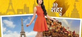 Tere Sheher Mein 14th September 2015 Full Episodes Online