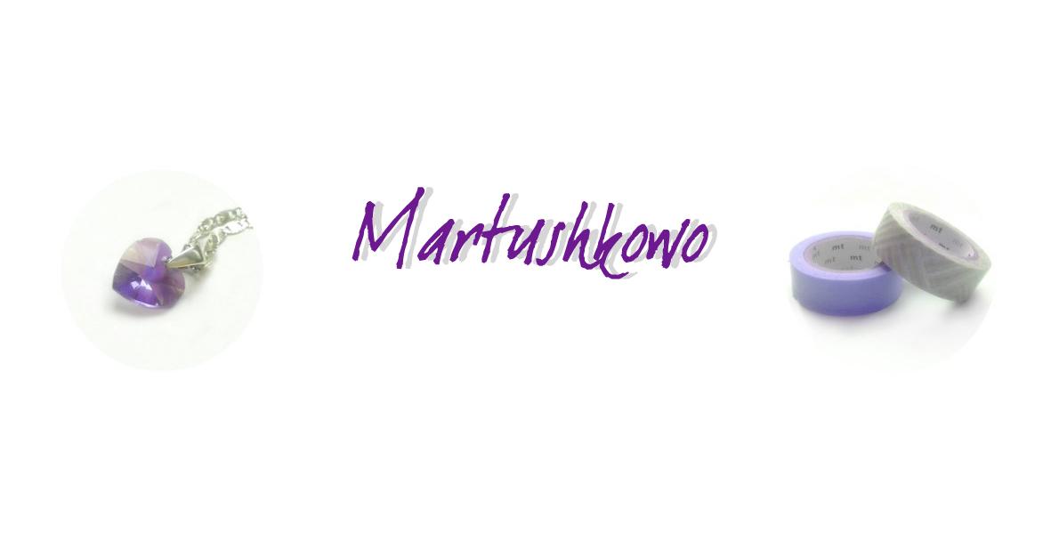 Martushkowo
