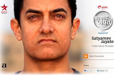 Satyamev jayate Aamir khan theme song
