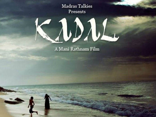 Kadal (2012) Mp3 320kbps Original CD Rip Download, Kadal Lyrics
