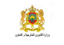 وزارة الشؤون الخارجية والتعاون مباراة لتوظيف 33 مجاز في درجة كاتب الشؤون الخارجية السلم 10. آخر أجل هو 17 دجنبر 2015