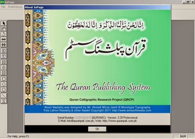 Download Inpage Professional: Quran Publishing System 3.20