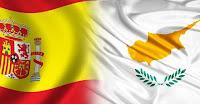 Кипр и Испания - соглашение об избежании двойного налогообложения
