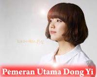 DONG YI | BIODATA PEMERAN UTAMA DONG YI : JEWEL IN THE CROWN