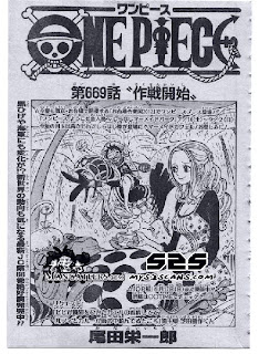 One Piece 669 Confirmed Spoilers 670, One Piece Predictions 670, 671 Spoilers, 672 Raws Manga 672