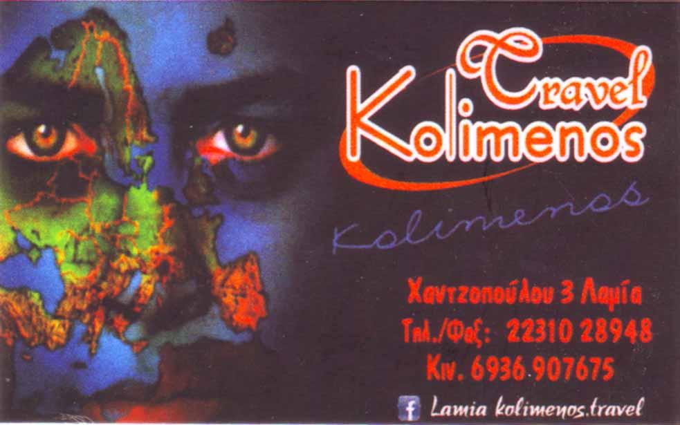 Travel Kolimenos