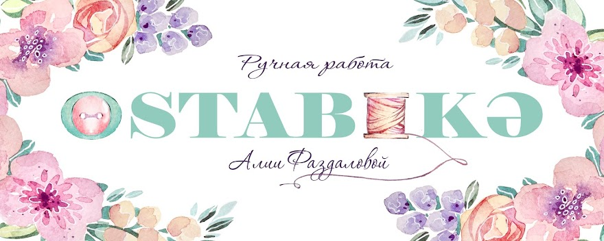 Aliya Fazdalova