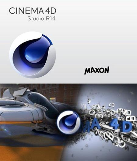 maxon cinema 4d studio series r14 portable full version. Black Bedroom Furniture Sets. Home Design Ideas