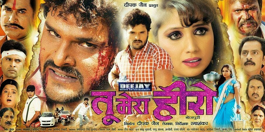 Tu Mera Hero (2015) Bhojpuri Movie Trailer