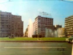 ΟΜΟΝΟΙΑ 1970