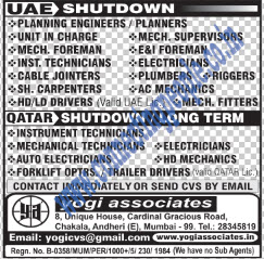 Uae shutdown job visa from india connecting people uae shutdown job visa from india altavistaventures Image collections