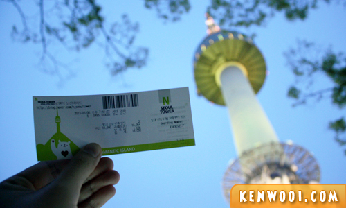 n seoul tower ticket