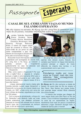 primeira página da primeira edição do folheto Passaporte Esperanto