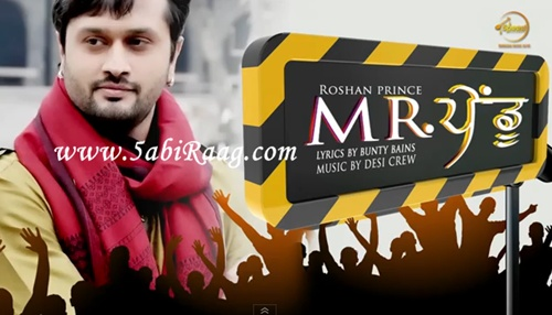 Mr. Pendu Brand New Song Audio & Lyrics - Roshan Prince