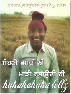 Sohna Munda