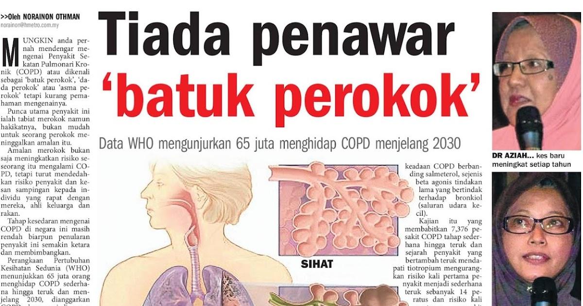 Tiada penawar batuk perokok