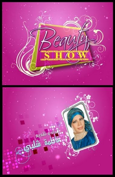 Beauty Show 2009