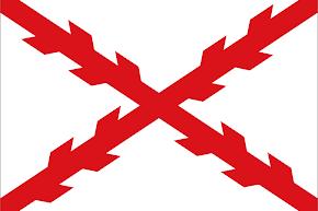 Bandera del imperio Hispanico