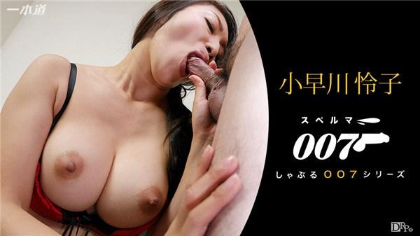 1pondo 012016_238 Reiko Kobayakawa
