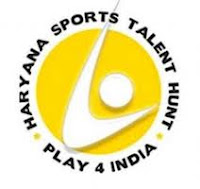Haryana SPAT 2013-14 Scholarships
