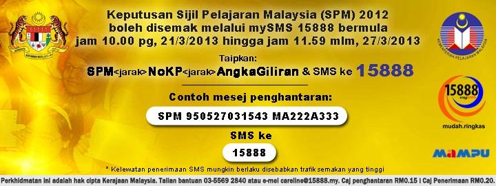 Check Stpm Result 2018 Online Or Sms Now Pendidikanmalaysia Com