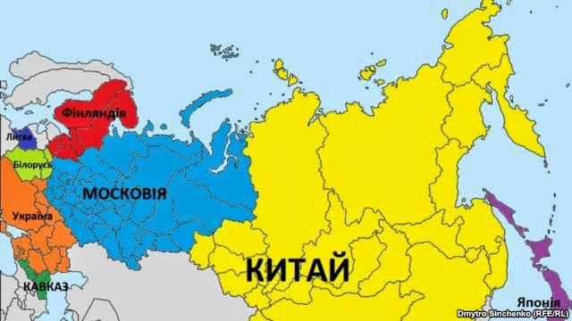 ANALYSIS Redrawing the Map of the Russian Federation