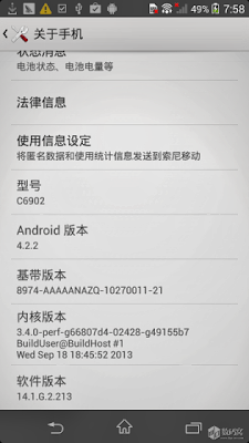 Xperia Z1 major firmware update (14.1.G.2.213)