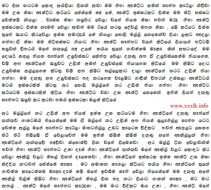 Sinhala wal chithra katha sinhala wal chithra katha pdf sinhala wal