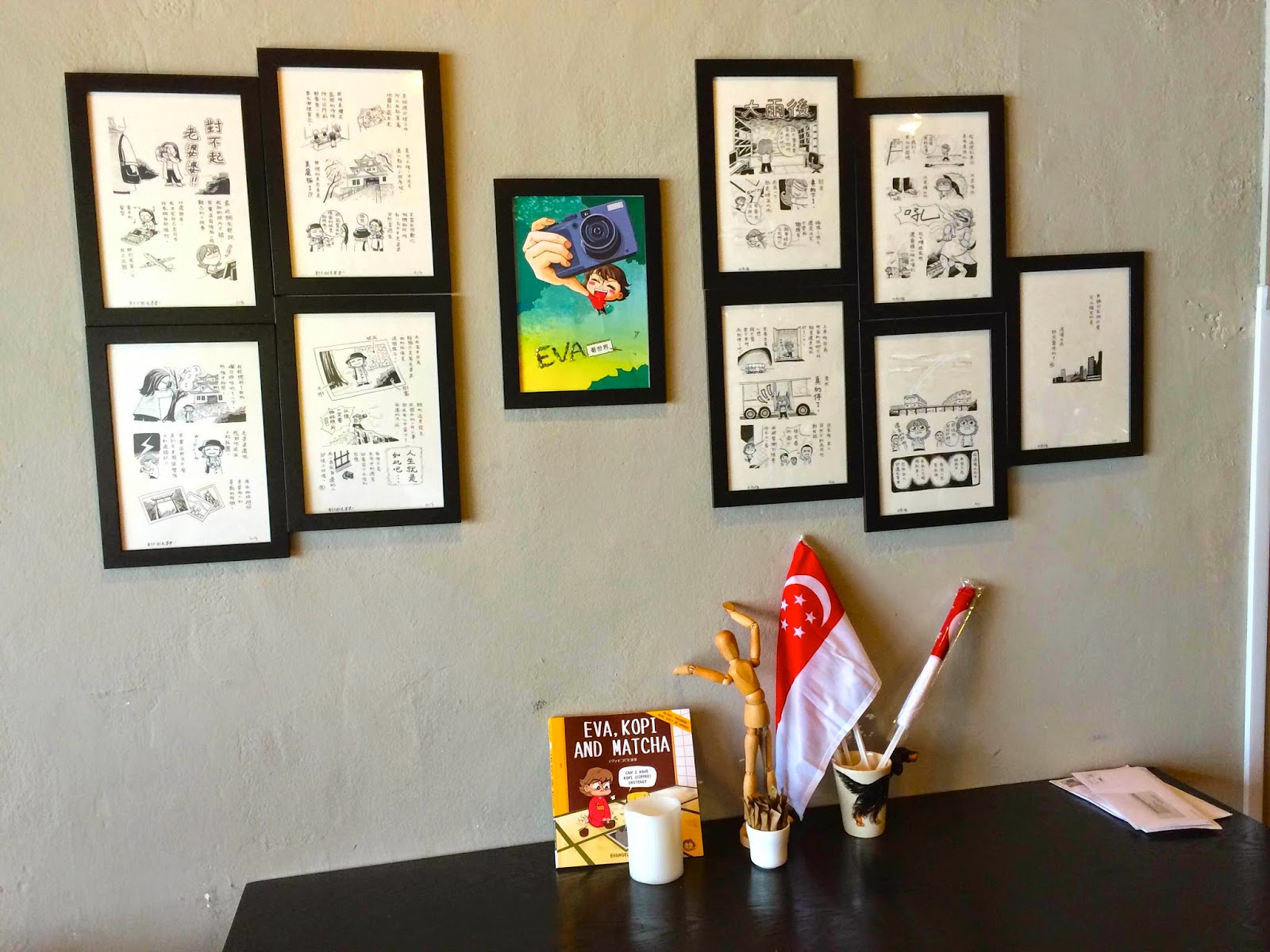 Evacomics Exhibition at Sun Ray Cafe pet cafe