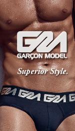 Garcon Model