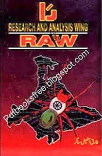 Raw By Tariq Ismail Sagar