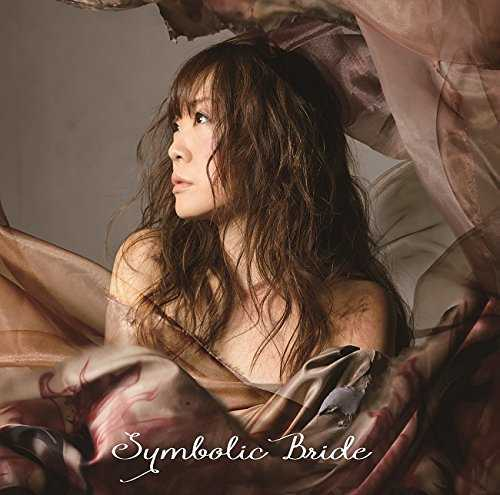 [Album] 奥井雅美 – SYMBOLIC BRIDE (2015.06.10/FLAC+AAC+MP3/RAR)
