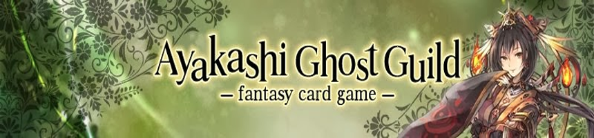 Ayakashi Ghost Guild Hack