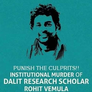 sainath speech on rohit vemula