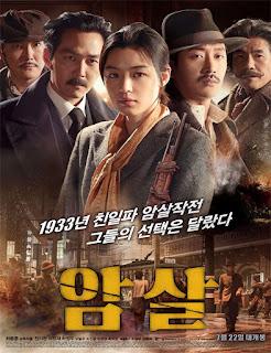 Amsal (Assassination) (2015)