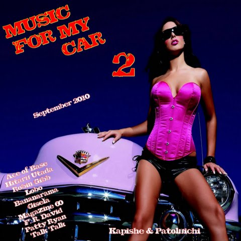 VA - Music For My Car 2