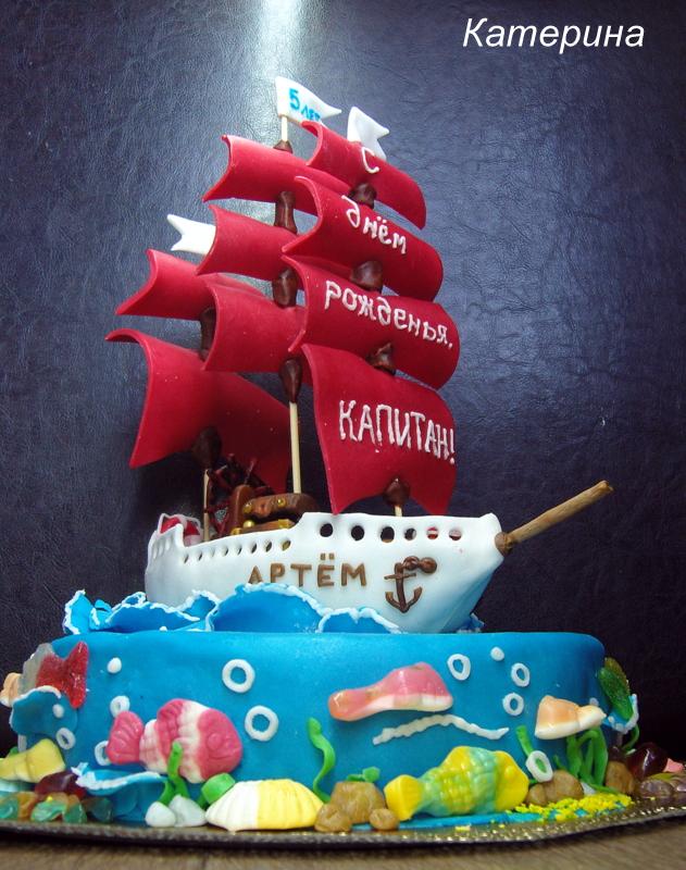 просто торт на выпускной 11 класс в виде парусника техникум