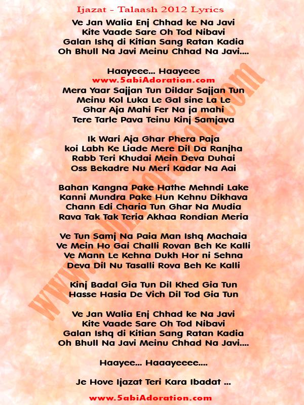 Free Download Punjabi Songs And Hindi Songs Listen Online