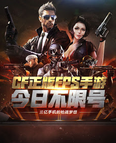 Download Crossfire Mobile for Android