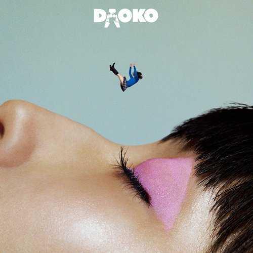 [MUSIC] DAOKO – DAOKO (2015.03.25/MP3/RAR)